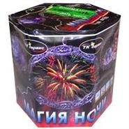 Цветной дым (дымовые шашки) купить в интернет магазине